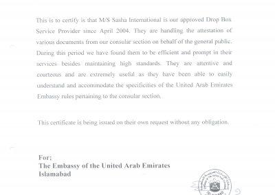 Appreciation Letter UAE